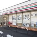 セブンイレブン沖縄高原6丁目店がオープンします