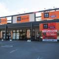 「快活CLUB」の沖縄4店舗目となる那覇安謝店が11月21日にオープンしていました