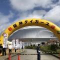 阪神タイガースin沖縄キャンプを見に「かりゆしホテルズボールパーク宜野座」に行ってきた