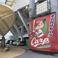 広島東洋カープ in 沖縄キャンプを見に「コザしんきんスタジア厶」に行ってきた