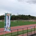 東京ヴェルディin沖縄キャンプを見に「西原町民陸上競技場」に行ってきた