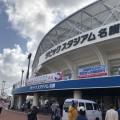 北海道日本ハムファイターズin沖縄キャンプを見に「タピックスタジアム名護」に行ってきた