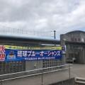 琉球ブルーオーシャンズ春季キャンプを見に「東風平運動公園野球場」に行ってきた