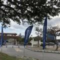 横浜DeNAベイスターズin沖縄キャンプを見に「アトムホームスタジアム宜野湾」に行ってきた