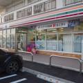 琉大包囲網がさらに加速! 「セブンイレブン 琉大北口店」がオープンしていました