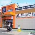 名護市にもオープン!「快活CLUB 名護店」が 2月13日にオープンしていました