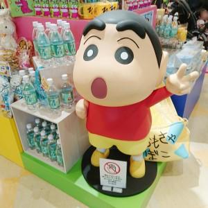 クレヨンしんちゃん沖縄店02