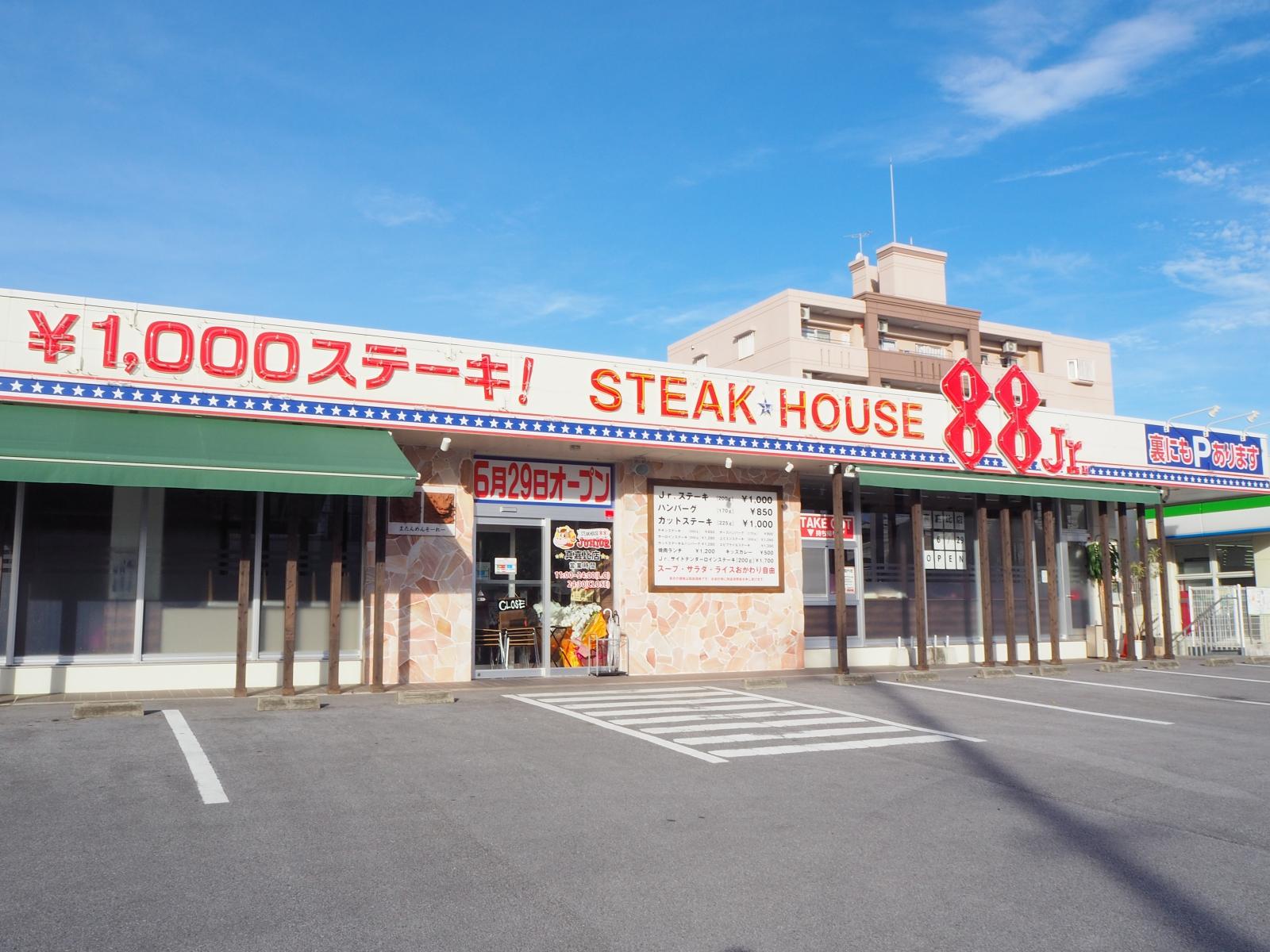 ステーキハウス88 Jr.真嘉比店06