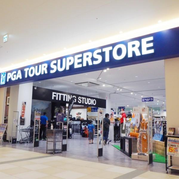 PGA TOUR SUPERSTORE 豊崎01